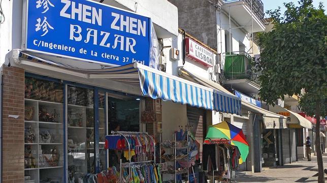 bazar-chino